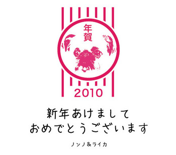 2010leica_nenga.jpg