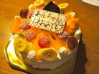 あん1歳ケーキ1.jpg