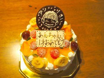あん1歳ケーキ2.jpg