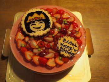 あん2歳ケーキ1.jpg
