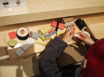 お寿司の積み木1.jpg