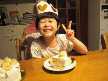 にこ6歳ケーキにっこり1.jpg