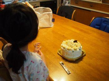 にこ6歳ケーキ1.jpg
