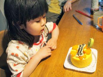 ライカ6歳ケーキ3.jpg