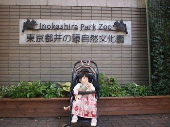 動物園入り口1.jpg