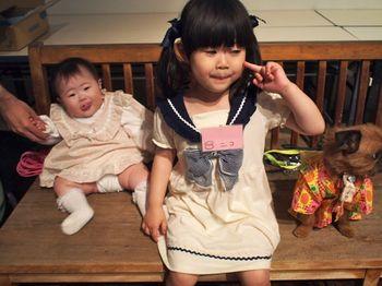 3姉妹ベンチ1.jpg