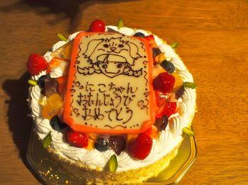 4歳ケーキ2.jpg