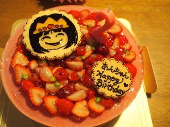 あん2歳ケーキ2.jpg