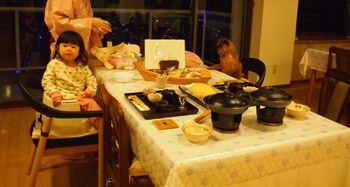 お夕食1.jpg