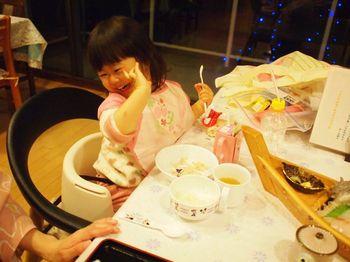 にこお夕食1.jpg