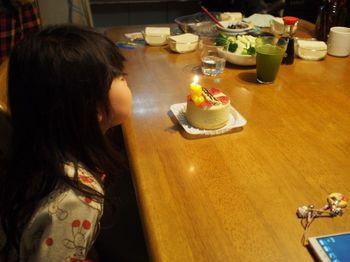 にこもケーキ待てない1.jpg