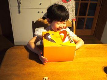 ケーキの箱1.jpg