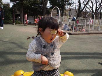 葉っぱもぅ〜1.jpg